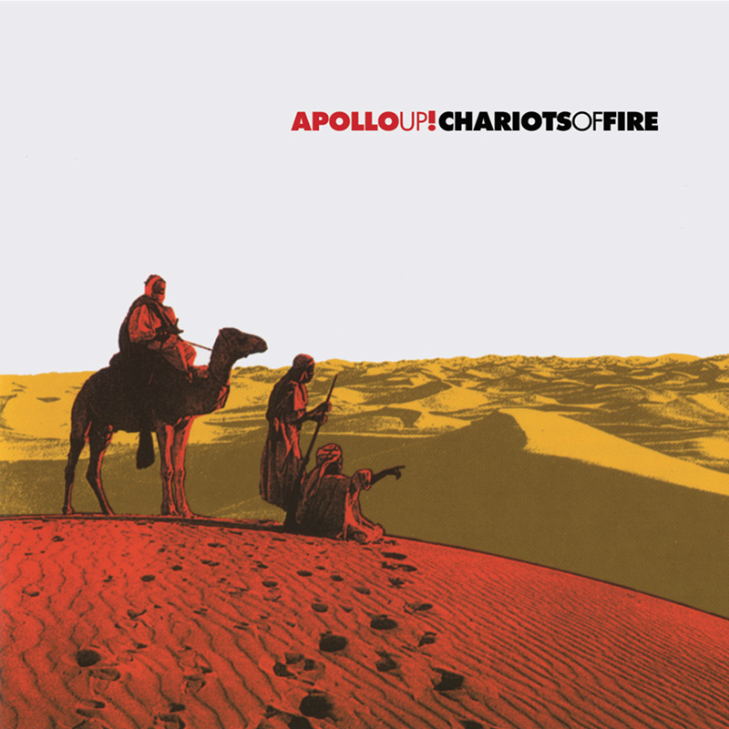 Apollo Up - Chariots of Fire